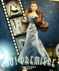 2001 Premiere The Gene Marshall Collection